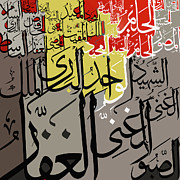 Corporate Painting Prints - 99 names of Allah Print by Catf