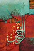 Calligraphy Painting Framed Prints - Islamic Calligraphy Framed Print by Corporate Art Task Force