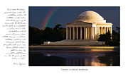 Thomas Jefferson Photo Prints - Thomas Jefferson Memorial Print by Doug Sturgess