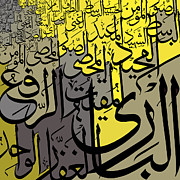 Composition Painting Prints - 99 names of Allah Print by Catf