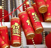 Yali Shi - Chinese New Year...