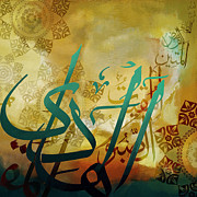 Religious Art Painting Posters - Islamic Calligraphy Poster by Corporate Art Task Force