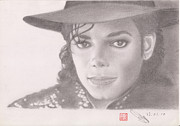 Jackson Drawings Prints - Michael Jackson Print by Eliza Lo