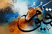 Religious Framed Prints Prints - Islamic Calligraphy Print by Corporate Art Task Force