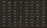 Jewish Digital Art - 72 Names of God by James Barnes