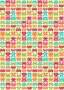 Pattern Digital Art Prints - 8 Bit Monster Print by Budi Satria Kwan