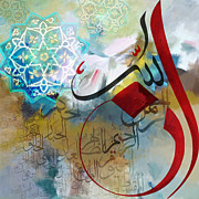 Islamic Art Prints - Islamic Calligraphy Print by Corporate Art Task Force