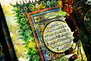Pilgrimmage Painting Prints - A page from Quran Print by Catf