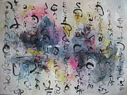 Signed Originals - Abstract Expressionism21 by Seon-Jeong Kim