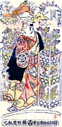 Actor Ichimura Takenojo Iv 1726 Print by Padre Art
