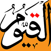 Islamic Calligraphy Art - Al-Qayyum by Catf