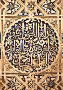Carved Tile Posters - Alhambra panel Poster by Jane Rix