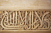 Arabic Posters - Alhambra wall detail4 Poster by Jane Rix