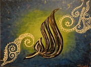 Mohammad Mixed Media - Allah - Peace by Mehwish Usman-Malik