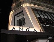 College Avenue Photos - Andaz by Dan Sproul