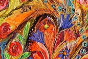 Judaica  For Sale Paintings - Artwork Fragment 70 by Elena Kotliarker