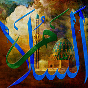 As Salam Print by Corporate Art Task Force