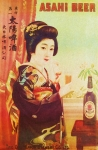 Beer Drawings Prints - Asahi Beer Poster Print by Reproduction