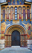 Entrance Door Prints - Assumption Cathedral entrance Print by Elena Nosyreva