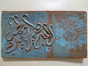Allah Ceramics - Beautiful by Asma  Waheed Art Gallery