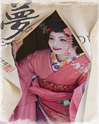 Traditional Clothing Framed Prints - Beautiful Japanese Woman Framed Print by Juli Scalzi