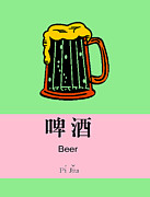 Bao Studio - Beer