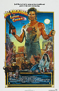 Vintage Posters Art - Big Trouble in Little China Poster by Sanely Great