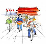 Children Book Mixed Media - Biking in China by Leah Wiedemer