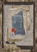 Kanji Prints - Bits and Pieces Print by Carol Leigh
