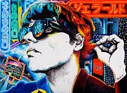 Twitter Mixed Media - Blade Runner Gerard by Jane Bush