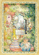 Jerusalem Painting Posters - Blessing for the Home Poster by Michoel Muchnik