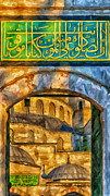Byzantine Digital Art Metal Prints - Blue Mosque Painting Metal Print by Antony McAulay