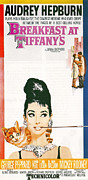 Audrey Hepburn Framed Prints - Breakfast At Tiffanys Framed Print by Nomad Art And  Design