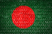 Old Wall Digital Art Prints - Brick Wall Bangladesh Print by Antony McAulay