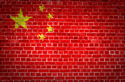 Building Exterior Digital Art - Brick Wall China by Antony McAulay
