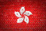 Hong Kong Digital Art Metal Prints - Brick Wall Hong Kong Metal Print by Antony McAulay