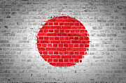 Stonewall Prints - Brick Wall Japan Print by Antony McAulay