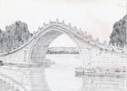 Bridge Drawings Originals - Bridge by Catia Silva