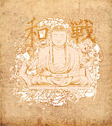 Reflection Harvest Mixed Media Posters - Buddha Painting Antique Poster by Art World