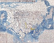 Buddhist Drawings - Buddhist Map of the World - 1710 by Reproduction