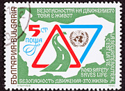 Saves Photos - Bulgarian Road Safety Postage Stamp by Jim Pruitt
