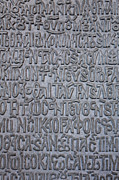 Aya Sofya Photos - Carved Text in the Aya Sofya Istanbul by Robert Preston