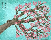 Pink Flower Branch Paintings - Cherry Blossom 1 by Vicki Maheu