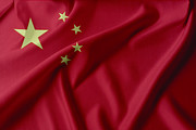 China Flag  Print by Les Cunliffe