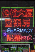 Signs - Chinatown Pharmacy by Robert Ullmann