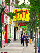 Streetscenes Paintings - Chinatown Summer Stroll Near Kensington Market Kom Jug Yuen Restaurant Toronto Paintings Cspandau by Carole Spandau