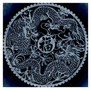 Astrology Sign Paintings - Chinese Calligraphy Symbol Wealth by Lanjee Chee