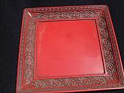 Border Sculptures - Chinese cinnabar carved lacquer rectangular tray decorated with dragons by Anonymous artist