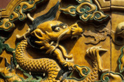 Peking Prints - Chinese dragon portrait Print by James Brunker
