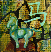 Chinese Horse Mixed Media Posters - Chinese horse Poster by Lida Bruinen
